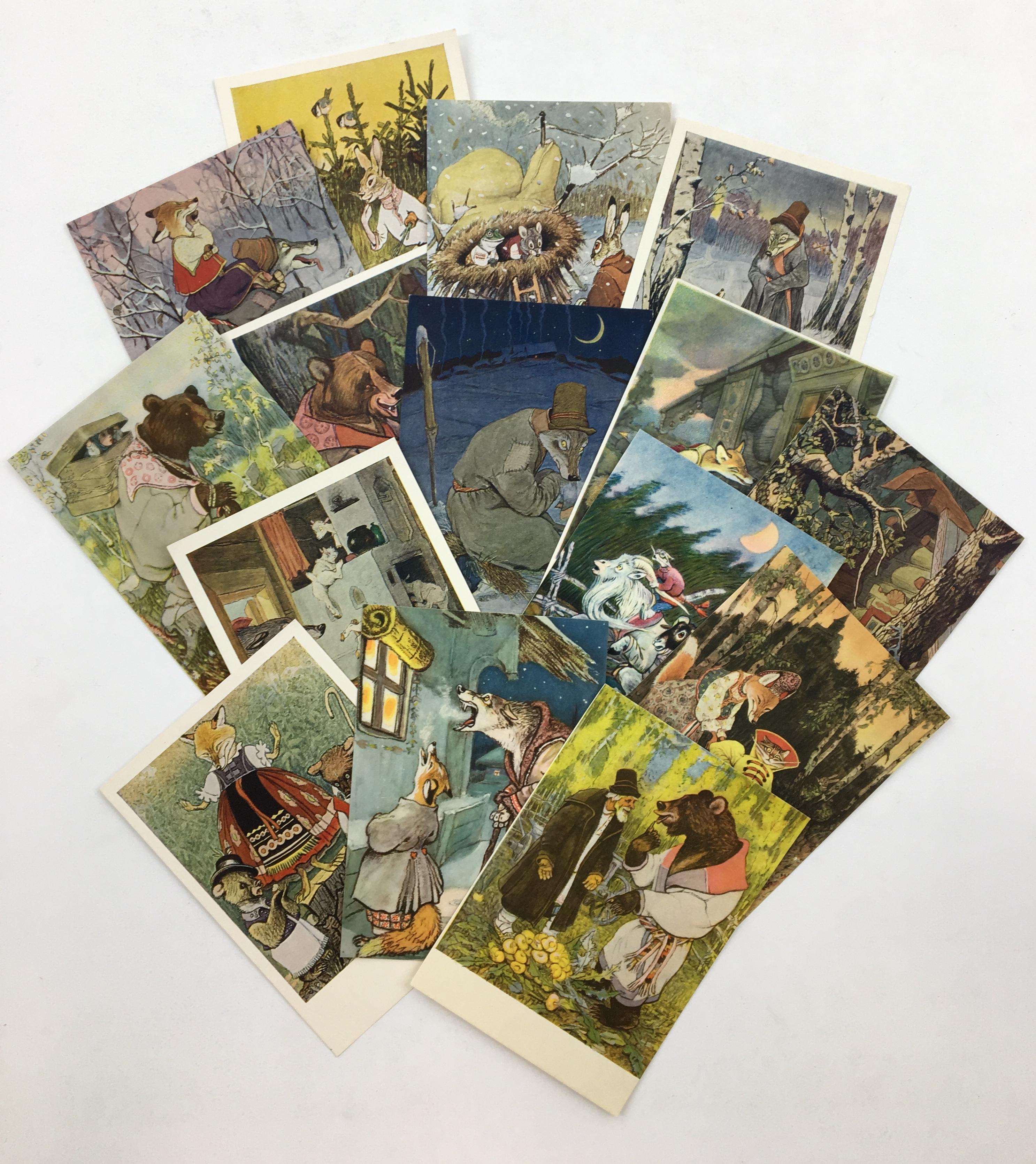 Издательство художественных открыток, открытка