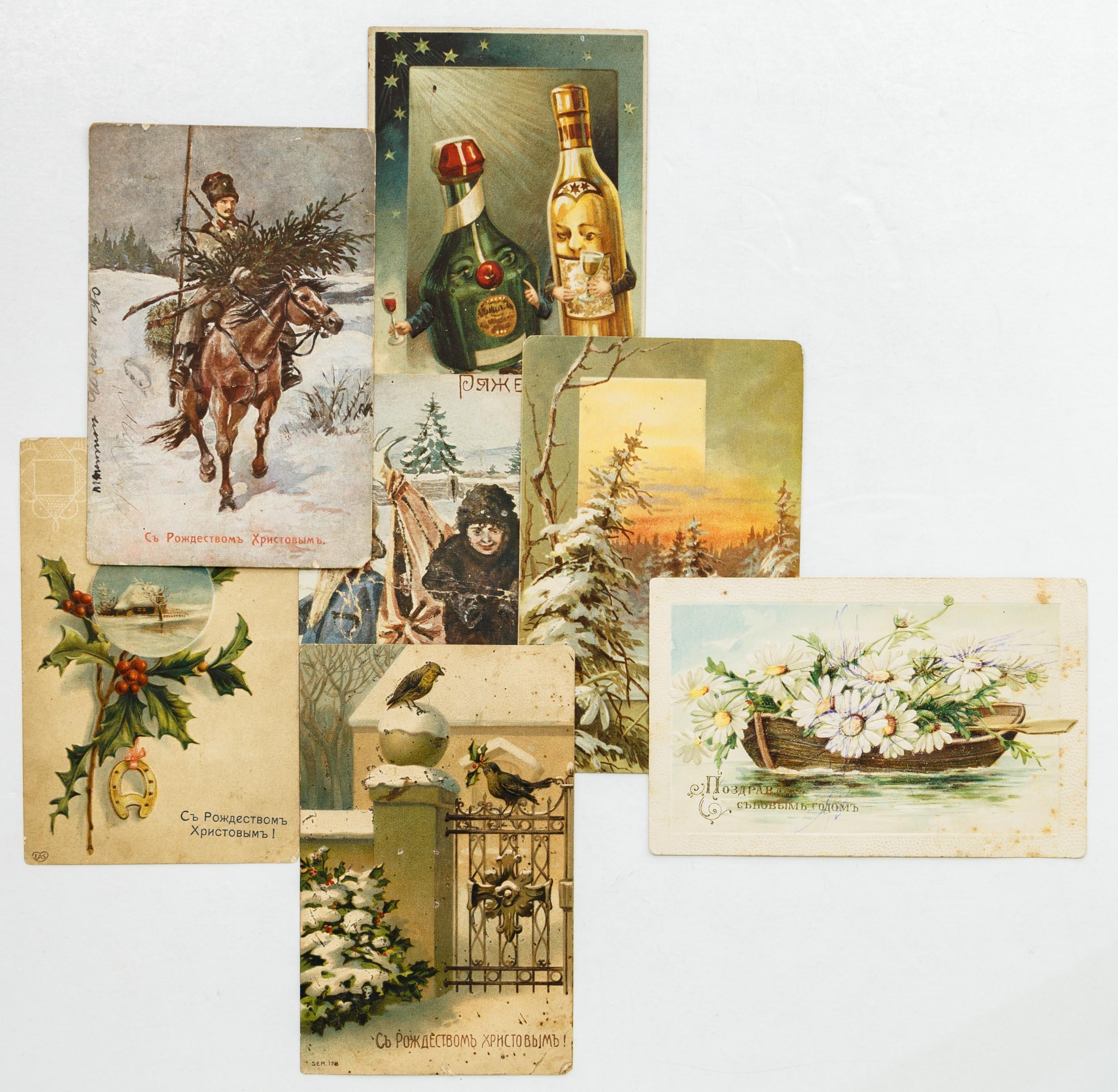 каталоги дореволюционных открыток чувствовала себя счастливой