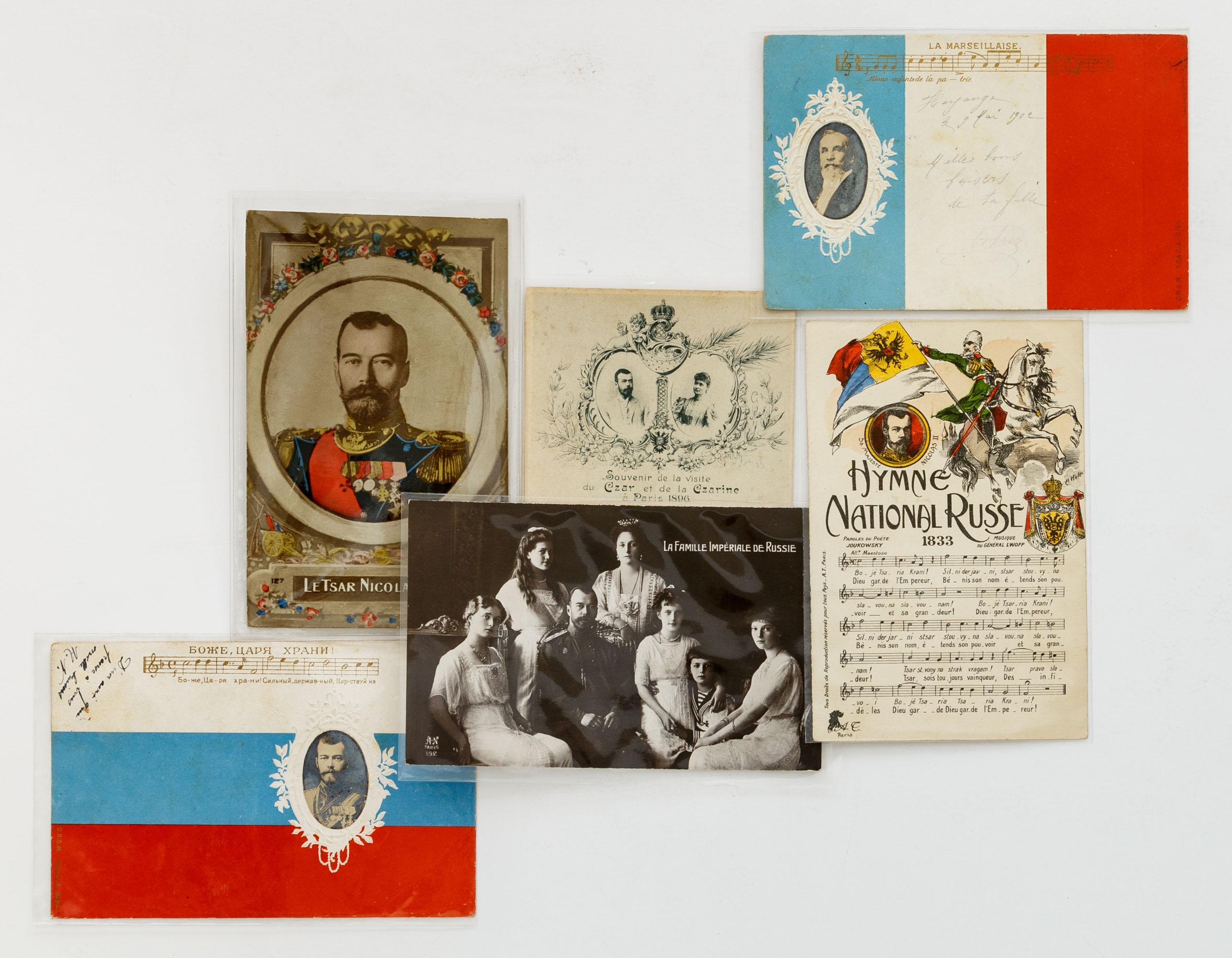 Семья николая 2 открытка, приятно картинки поздравления
