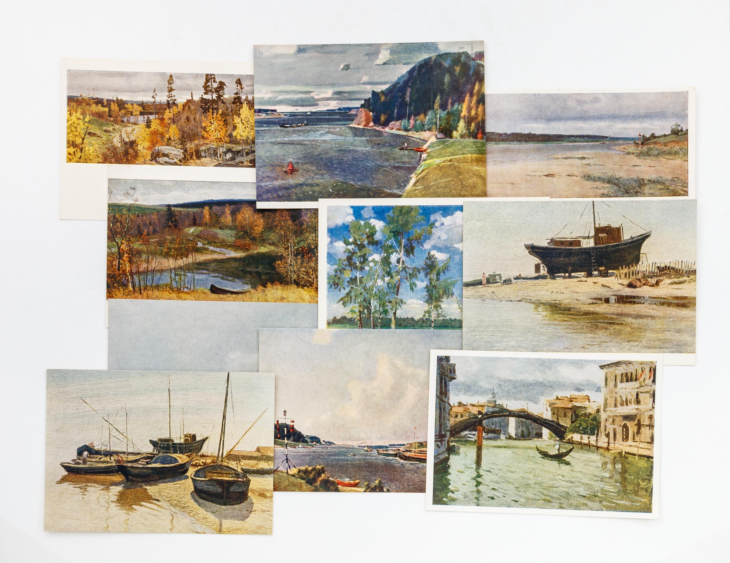 Надписями, открытка с репродукцией картины