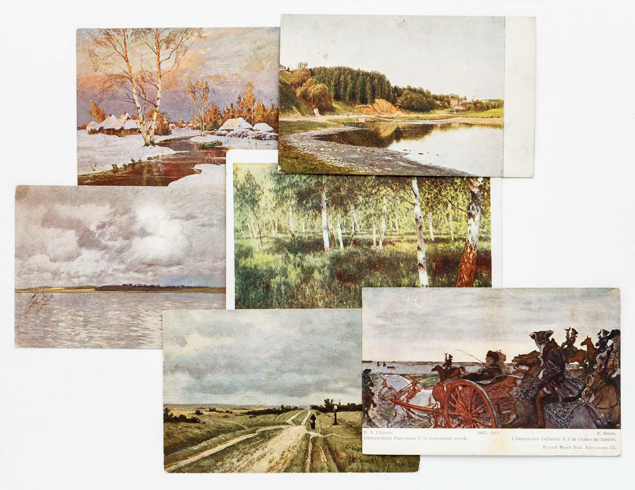 Коллекция открыток с репродукциями картин, февраля