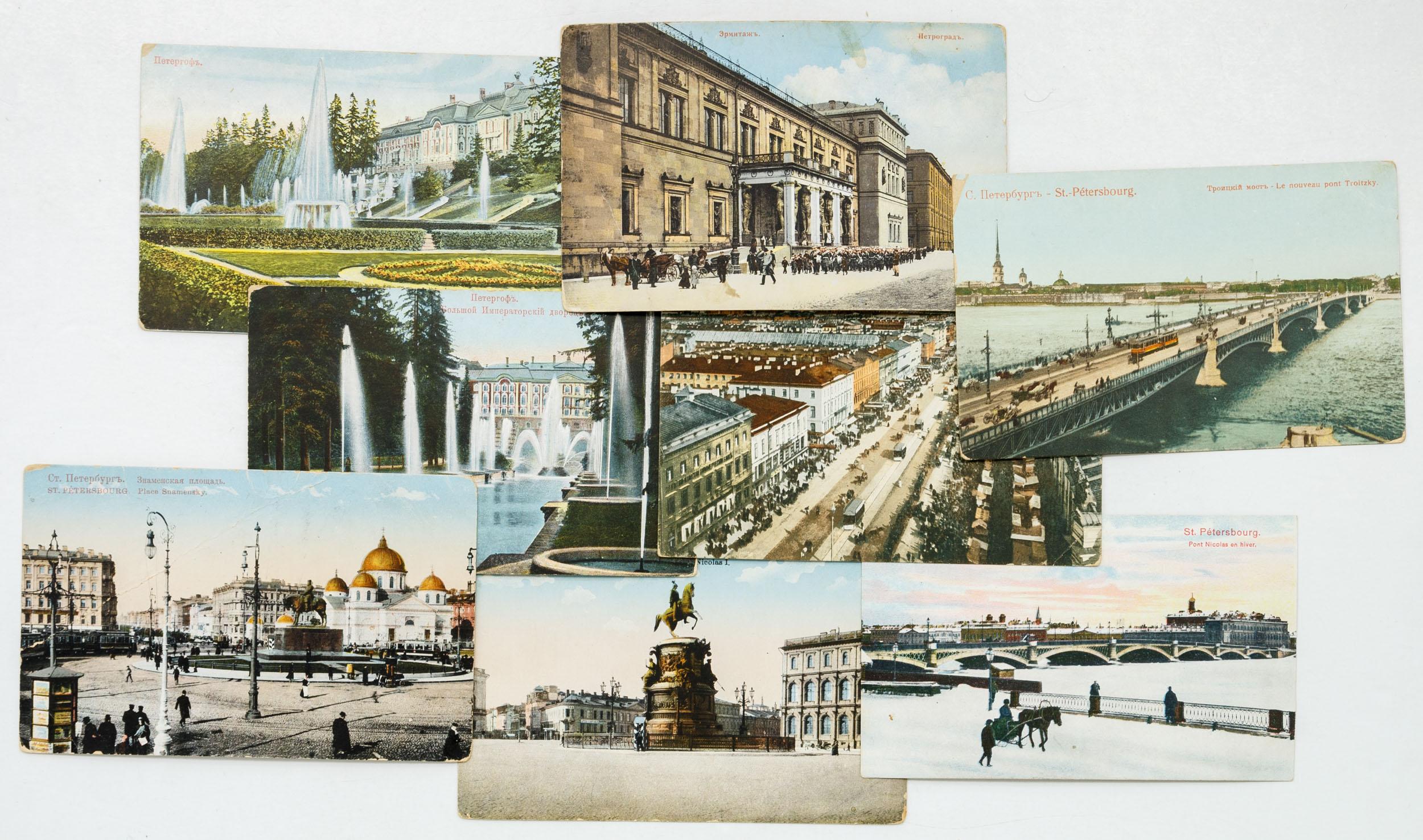 фанаты дореволюционные открытки продать в москве еще