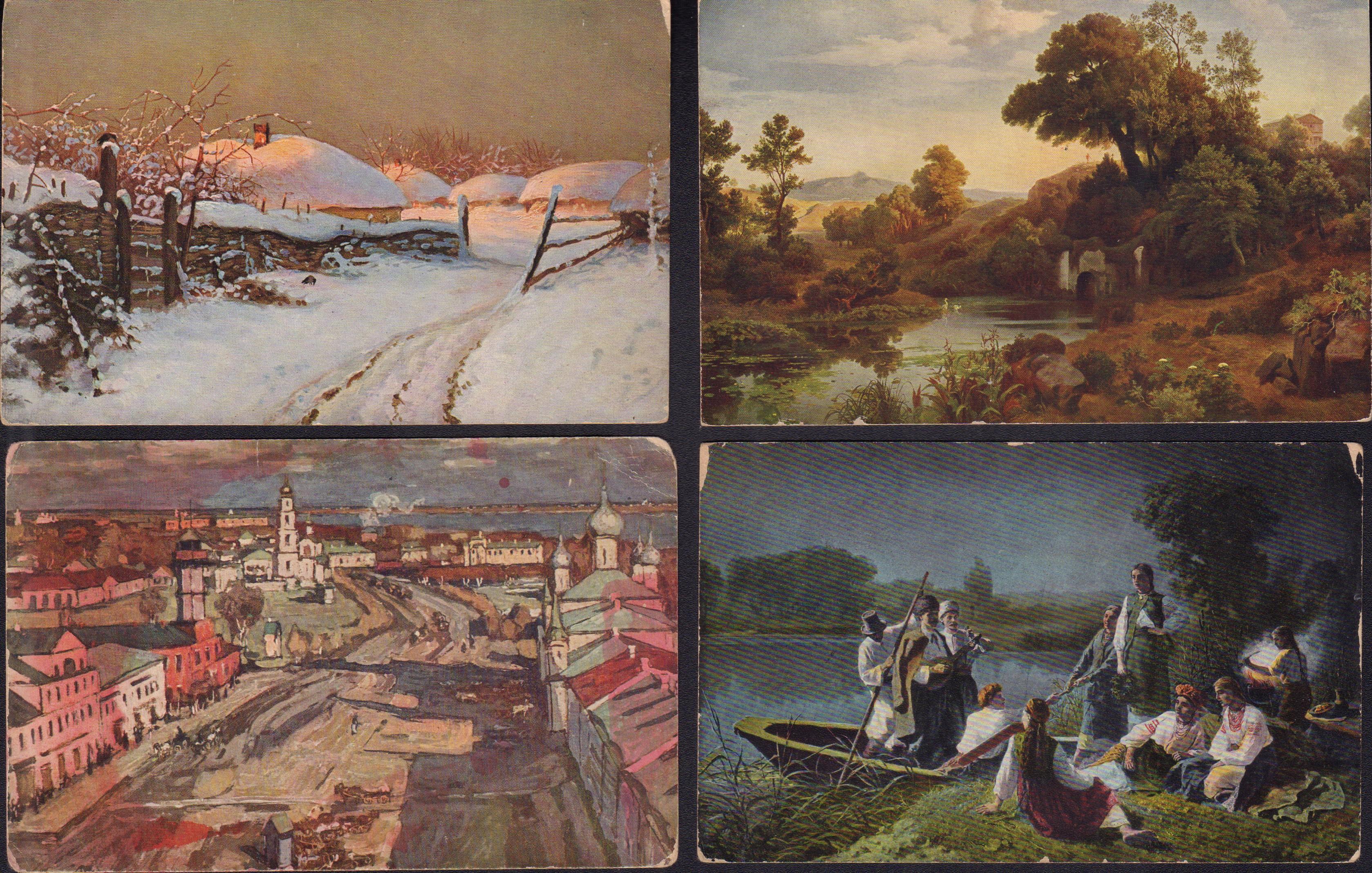 Картинки, открытка с репродукцией картины