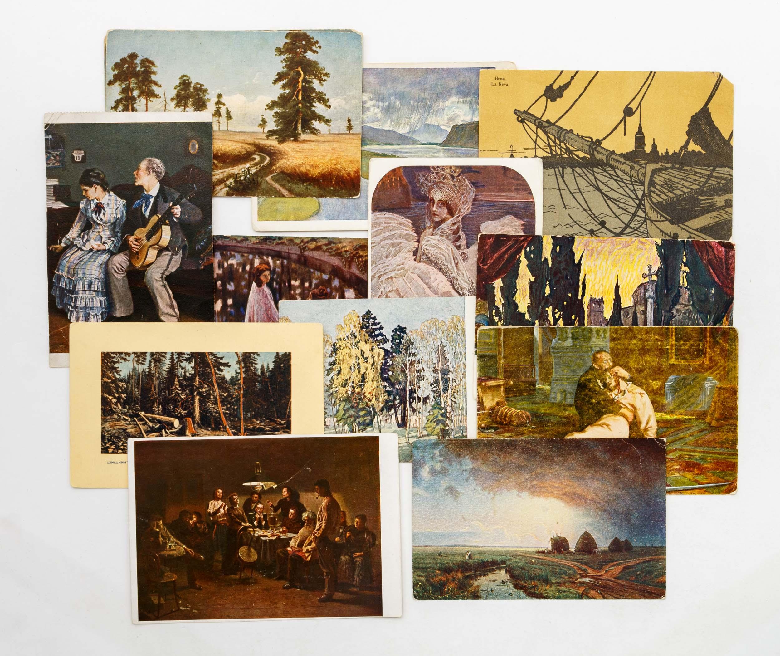 Коллекция открыток с репродукциями картинки