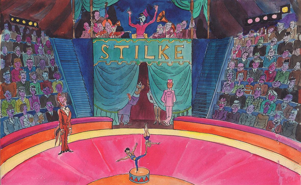 сегодня рисунок артисты на арене цирка целом канны небольшой