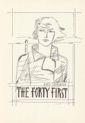 "Рисунок ""Boris Lavrenyov. the Forty First"""