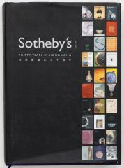 Sotheby's. Thirty Years in Hong Kong.